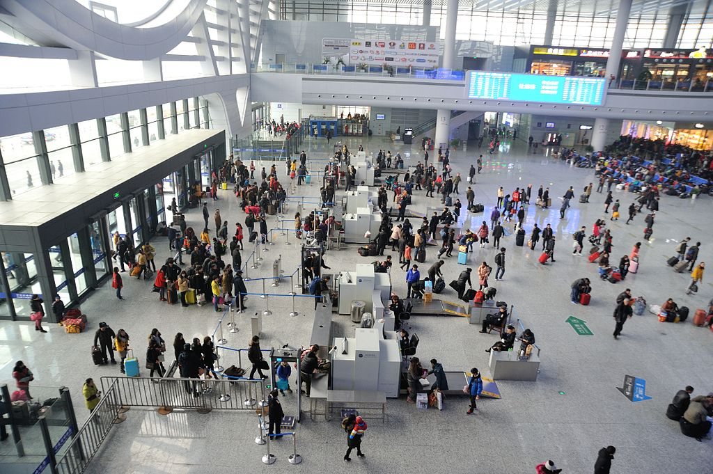 Security_check_machine_in_Ningbo_Railway_Station